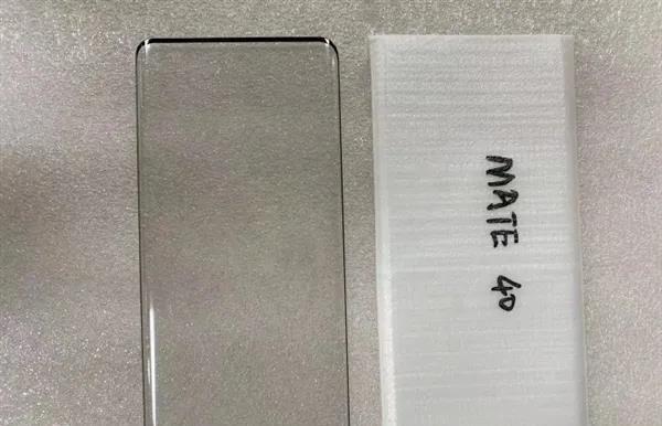 小米专利手机后置一颗镜头,华为麒麟标志、方舟系统商标注册通过 专利 麒麟 小米系统 华为手机 华为三星 手机 华为 小米 每日推荐  第4张
