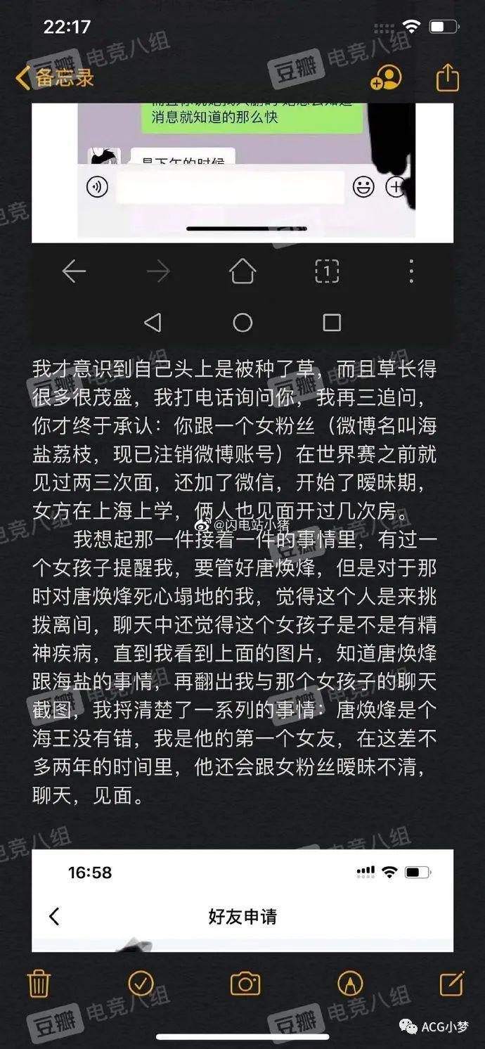 《【煜星娱乐官方登录平台】海边少年成海王?huanfeng被爆与多名女粉丝有染!》