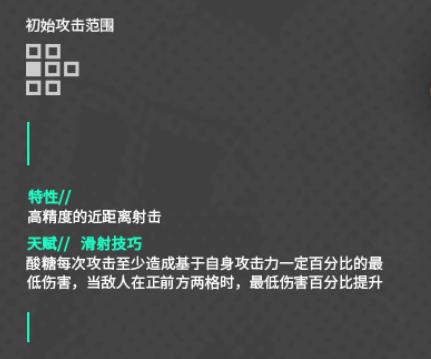 """《【煜星平台注册网址】《明日方舟》新干员""""无视防御"""",旨在尝试新的游戏伤害机制!》"""