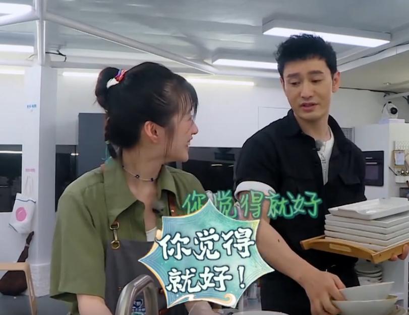 李浩菲凭什么上《中餐厅》?她和张亮聊天时不小心说漏了嘴