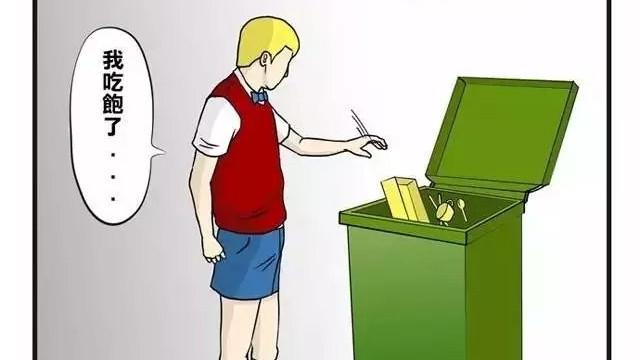 """搞笑漫画 :你见过""""纯金免洗""""的餐具吗?"""