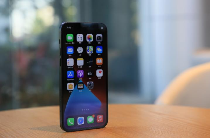 不出意外,就连价格vivoX60Pro+也会比iPhone 好物评测 第2张