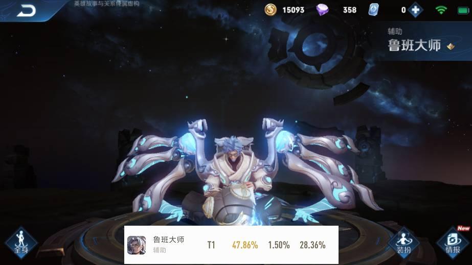 《【煜星手机版登录】王者荣耀S20将会大变天,孙尚香跌落神坛,s19最强打野也不行了》