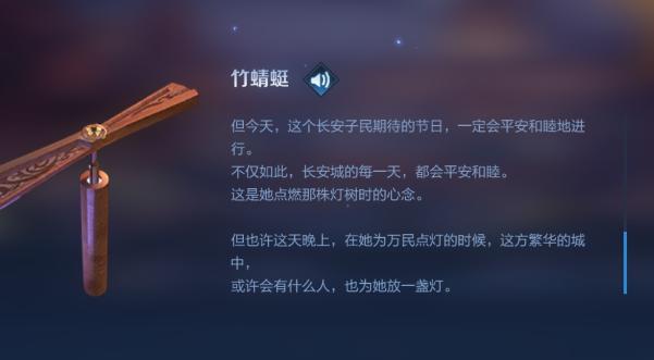 《【煜星平台登录地址】王者荣耀凤仪之诏完整背景故事结局,四个赛季限定皮肤属于狄仁杰》