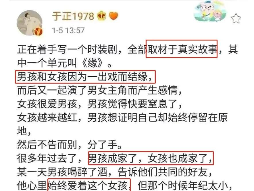 """""""黑脸夫妻档"""",8次婚变,""""离婚""""两年,陈晓仍难忘赵丽颖?"""