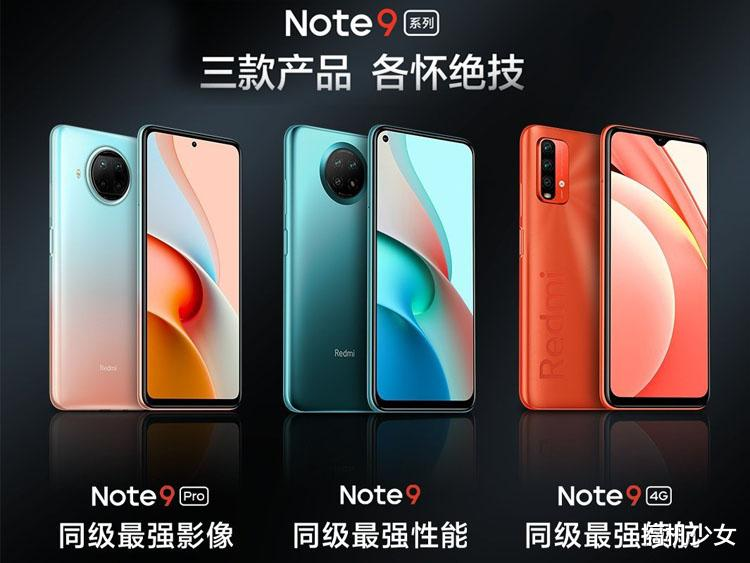 同比千元机市场上的5G手机,Note94G版在同内存下,确 数码科技 第1张