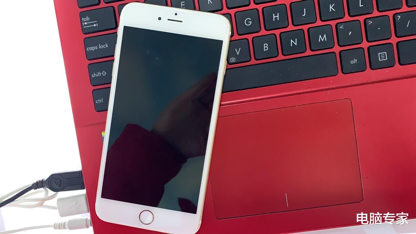 我把iPhone6代手机升级到最新IOS14操作系统能否使手 数码科技 第2张
