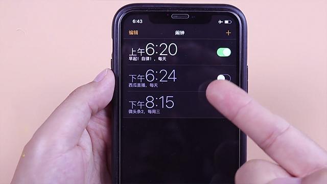 手机飞行模式很厉害,每天晚上都能用到