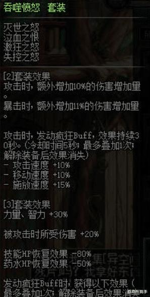 """《【煜星测速注册】dnf100级""""伪毕业""""套装,533凑齐也不一定是完美毕业!》"""