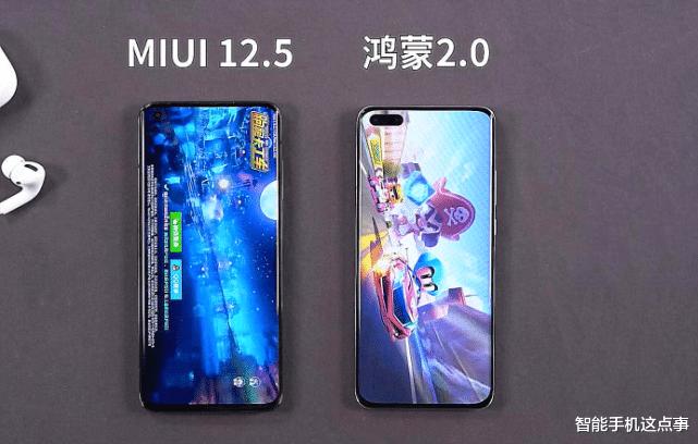 MIUI12.5和鸿蒙2 好物评测 第6张