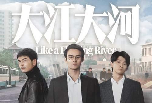 《大江大河2》仅播6集评分9.3,背后的出品方才是真的强插图14