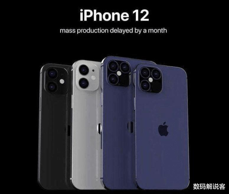 iPhone 12的「低价骗局」,不再带充电器,低配版阉割严重