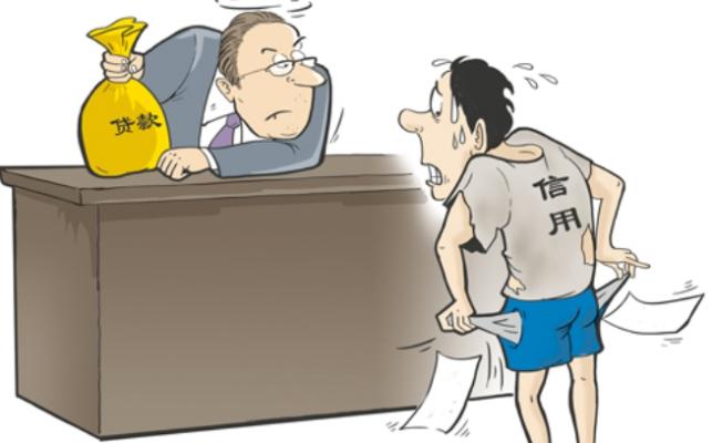 有的人贷款逾期后天天被催,为什么突然有一天贷款公司不催收了?