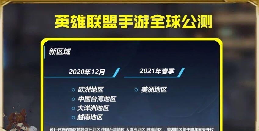 辛达苟萨怎么打_LOL手游官宣公测日期,DNF手游延期上线,而它请代练也要玩!