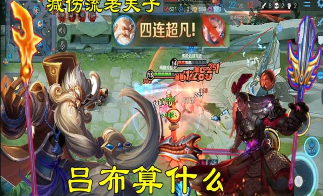 《【煜星平台app登录】王者荣耀里为什么回血英雄,不怕真伤类英雄?看完你就会懂了》