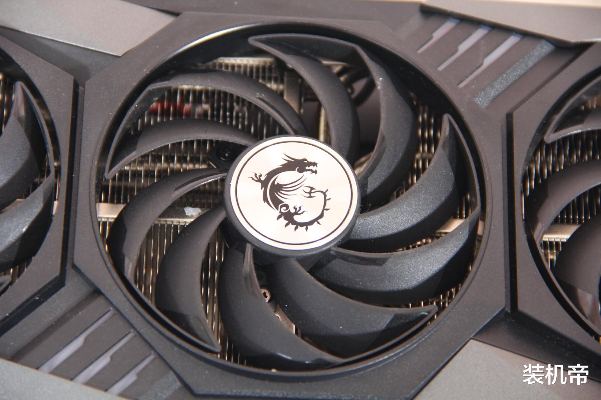 台电腾龙G40DDR43000MHz8G内存的售价还很 好物评测 第22张