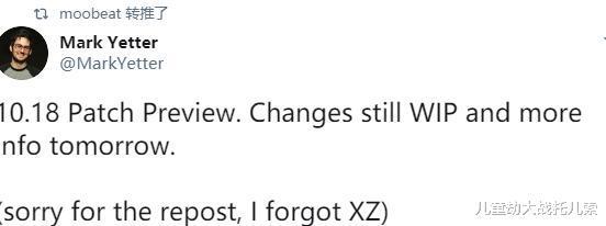 《【煜星娱乐集团】LOL设计师预告10.18改动:赵信皇子增强,艾希腕豪削弱》