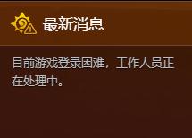 cf战场模式攻略_上线才第二天平衡补丁就来了!炉石OTK盾猛战问世,奖励皮肤不止拿一个