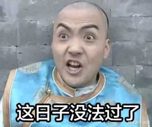 """还珠格格""""萧剑"""":为""""香妃""""扫墓20年,如今50岁仍像20岁"""