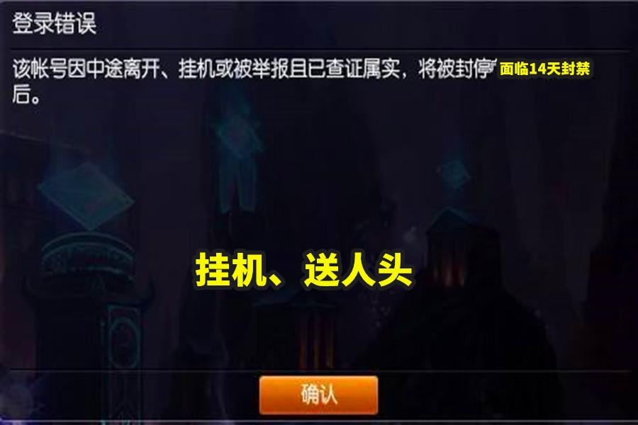 《【煜星娱乐平台首页】LOL:全球只有一位玩家知道的彩蛋,从而获得源计划系列全套皮肤》
