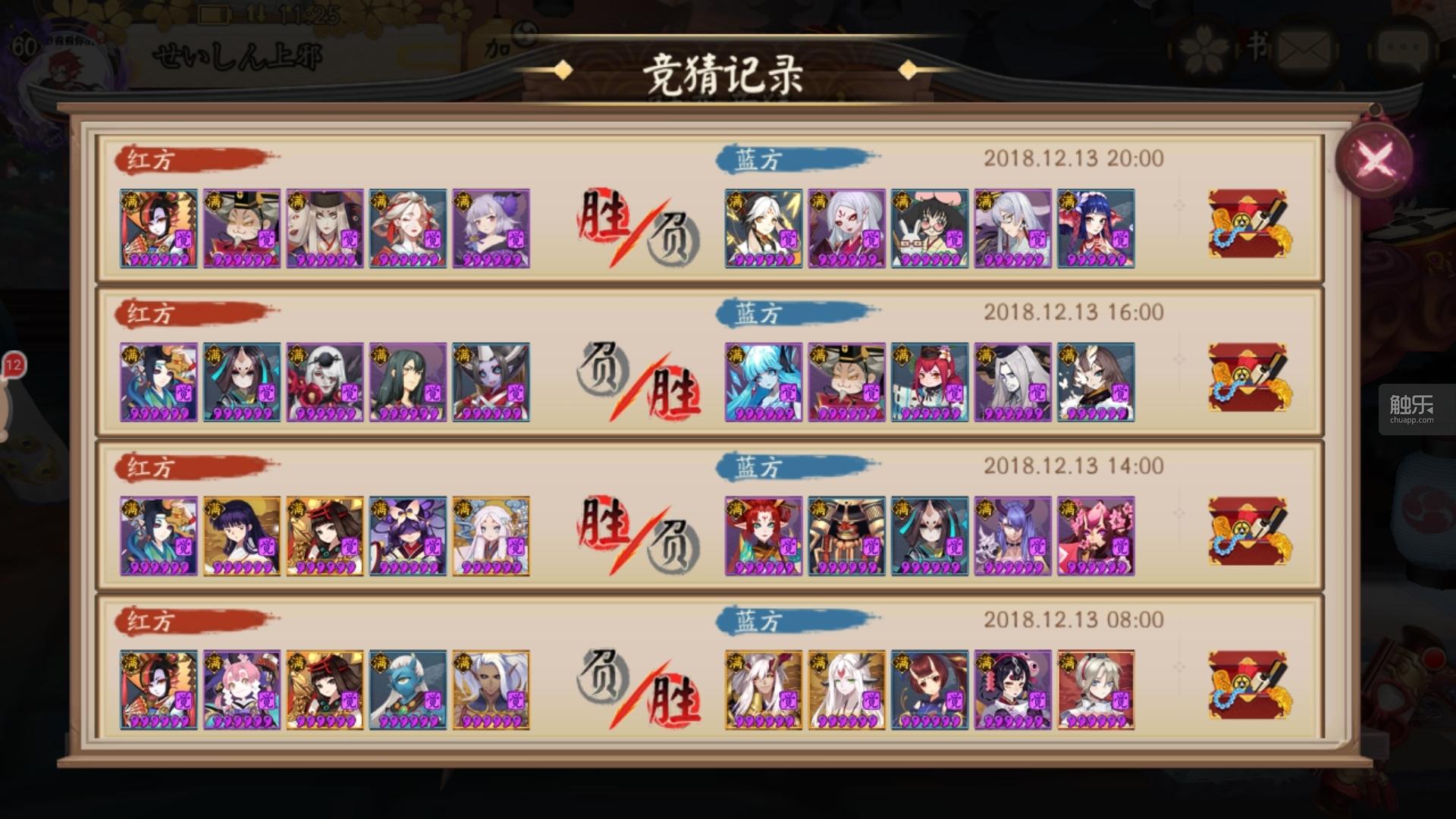 龙斗士骑士_当玩家成为IP建设者:关于《阴阳师》的3个故事-第2张图片-游戏摸鱼怪