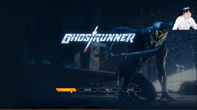 永恒之塔采集分布图_《幽灵行者》10月28日发售,高难度硬核游戏,勇敢者上