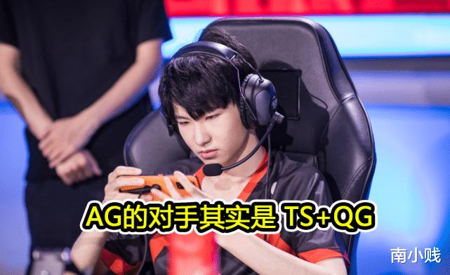 《【煜星娱乐平台注册】TS夺冠QG功不可没,全程陪练研究AG打法,末将成新指挥770二队》