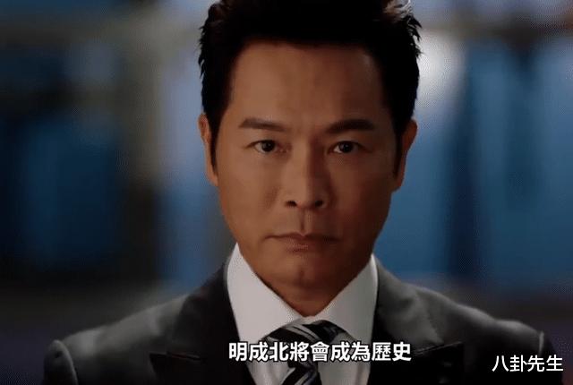 TVB新剧片单:欧阳震华马德钟等老艺人回巢,剧里老少配成常态插图22