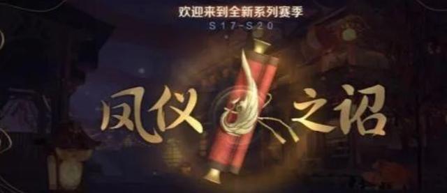 《【煜星娱乐测速登录】王者荣耀S20是谁的天下?张大仙说出理由之后,大家都服气了》