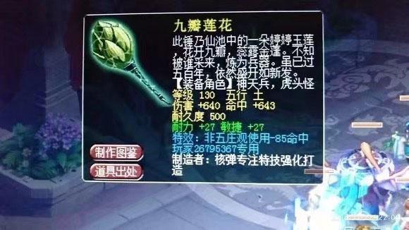 《【煜星app注册】梦幻西游:超越剑蓝魔的剑!细数那些生不逢时的140专用千伤武器》