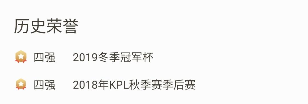 《【煜星手机版登录地址】「春季赛总决赛」成都AG超玩会对阵TS,AG胜算有多大?》