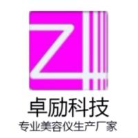 深圳市卓励科技