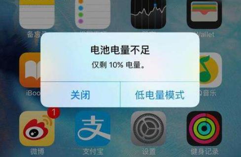 """苹果终于承认了!这款软件的耗电量高达53%,名副其实的""""吞电兽"""""""