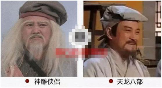 同一演员在《神雕侠侣》和《天龙八部》的不同扮相,你认出来几个