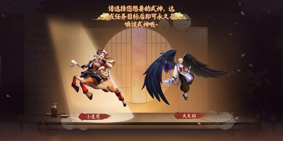 《【煜星娱乐官方登录平台】《决战!平安京》:建模精细到让阴阳师玩家嫉妒,彩蛋也十分丰富》