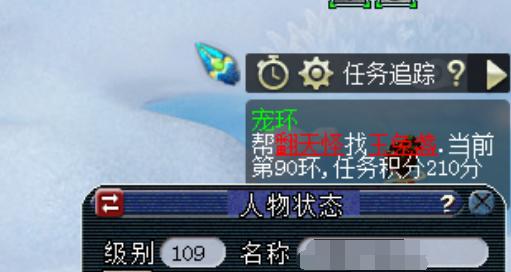 《【煜星账号注册】梦幻西游:等级对跑环的影响有多大?175的角色这个积分能给150的》