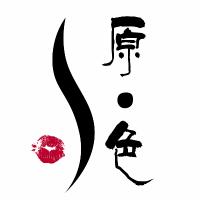 南京原色美学教育