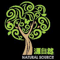 广州源自然护肤