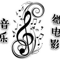 音乐微头条