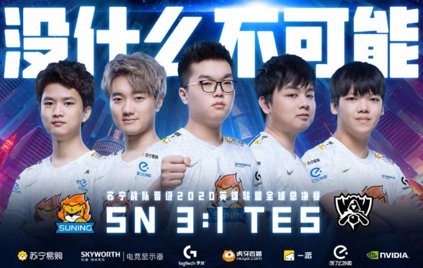 dnf云幂bug_SN与TES四强对决结束,韩网热议:这就是第一赛区的实力吗?