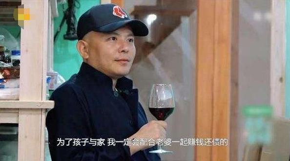 王珂投资再次败北,刘涛深夜发文心态全崩,为老公还债数亿太累了