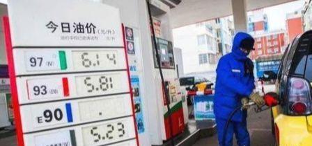 油价大暴跌!3月25日全国加油站统一大幅下降,95号油跌回5元/升