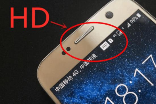 """如果手机上出现""""HD""""标志,这类人最好还是关掉它,别不当回事!"""