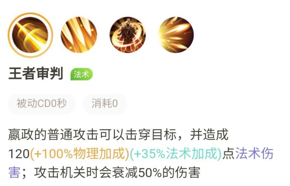 《【煜星娱乐app登录】王者荣耀S20赛季中路一哥!日暮之流搭配嬴政,这也太香了吧!》