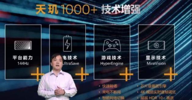 高达online_iQOOZ1跑分超过53万,玩任何大型游戏都可以吗?-第2张图片-游戏摸鱼怪