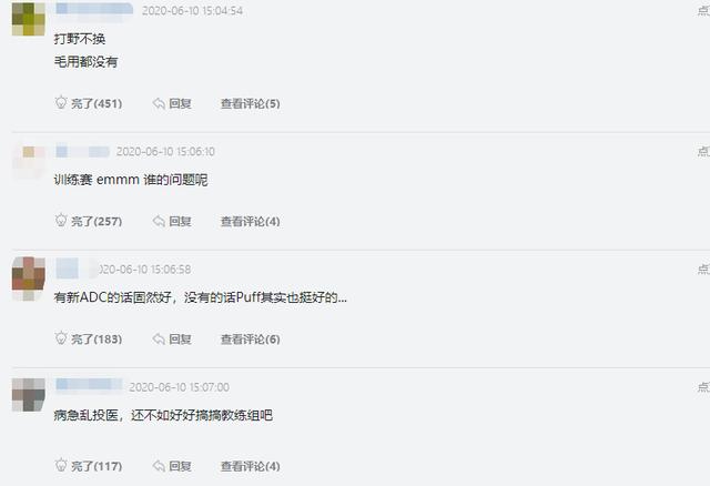 《【煜星娱乐官方登录平台】输赢关键在中上野,IG这套打法打强队,确实吃力》