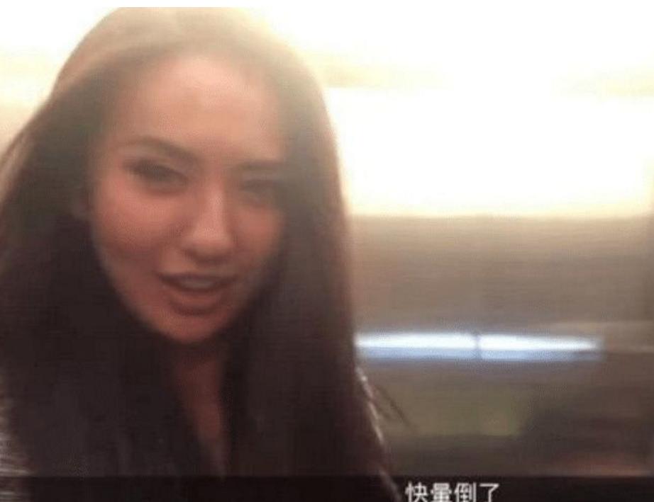 嚣张女明星,网络上传自己吸毒的视频,称警察管不了她