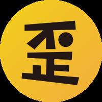 歪果仁研究协会