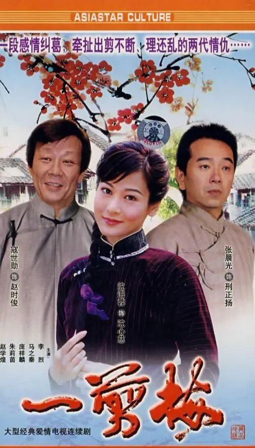 著名演员张晨光为了娶她,连续送4年鲜花,2个儿子都是试管婴儿