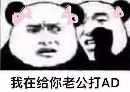 """《【煜星在线娱乐】LOL美服第一剑圣""""入侵""""国服,扬言""""血虐""""国服王者,在青铜直接自闭》"""
